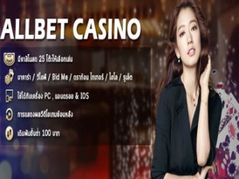 allbet game